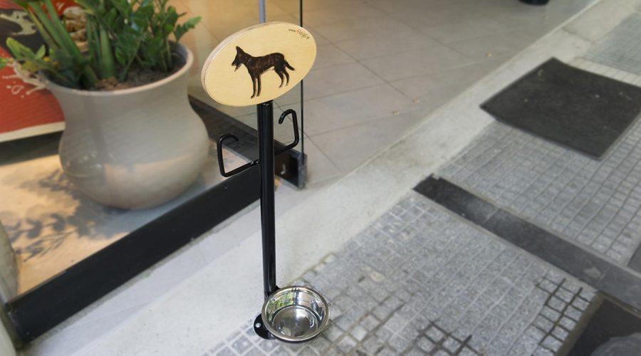 Parking σκύλου 4Legs